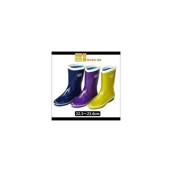 「エントリーでP5倍」長靴 かわいい レインブーツ 防水 喜多 レディースブーツ LR-020