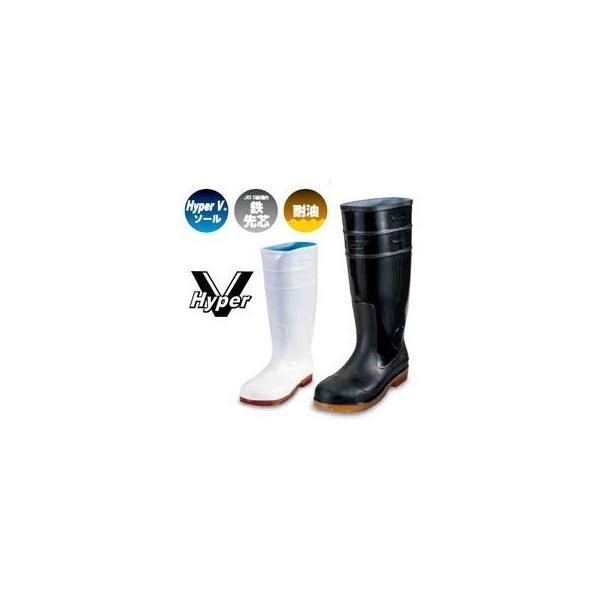 「エントリーでP5倍」長靴 安全長靴 レディース レインブーツ かわいい 防水 日進ゴム Hyper V 衛生長靴 #4500 女性サイズ対応