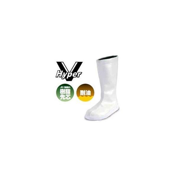 「エントリーでP5倍」長靴 安全長靴 レディース レインブーツ かわいい 防水 日進ゴム Hyper V 衛生長靴 #5400 女性サイズ対応