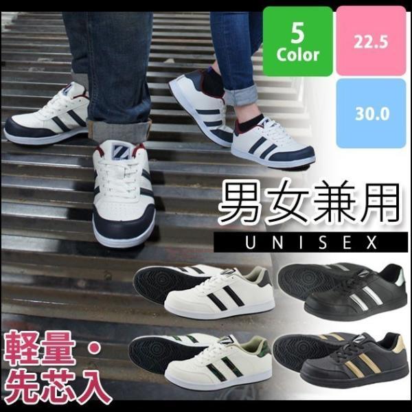 安全靴 レディース 軽量 メンズ おしゃれ女性用 大きいサイズ 自重堂 S3171 S3171-1