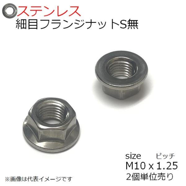 カナモノのあさのヤフー店_200010321