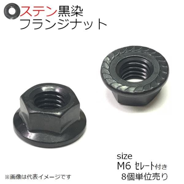 kanamonoasano_200028872