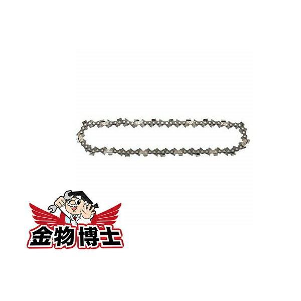 チェーンソー替刃/チェンソー替刃/チェーン刃マキタA-04139チェーン形式25AP76E