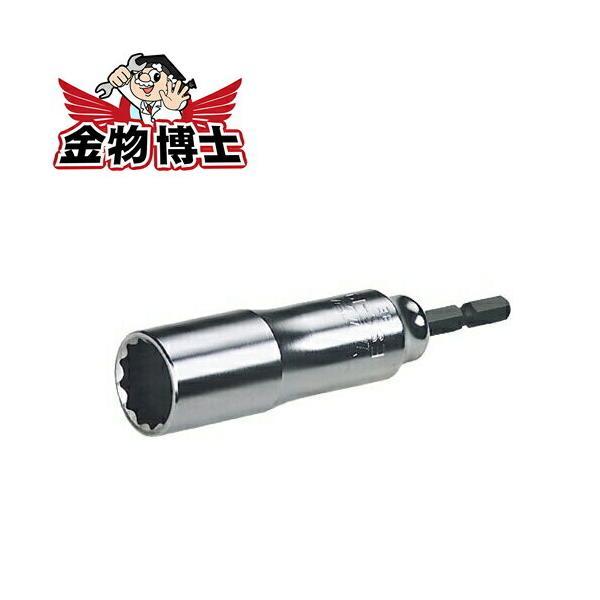ソケット/ソケットビット 電動ドリル用  TOP工業 ESS-21 サイズ21mm 12角 六角軸シャンク(6.35mm)パッと入って使い易い12角サーフェイス