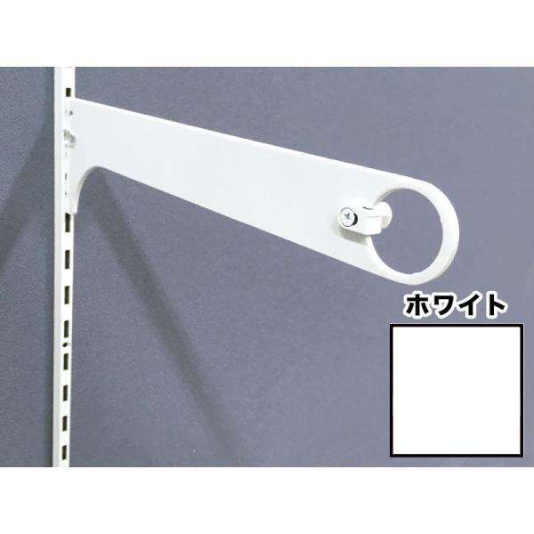 ロイヤル ハンガーブラケット A-79S 25φ 200 ホワイト