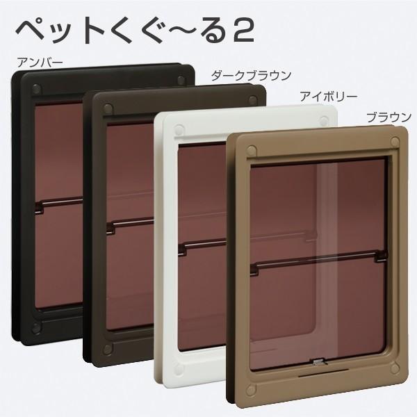 RoomClip商品情報 - ATOM ペットくぐ〜る2 中