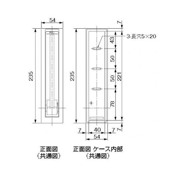 杉田エース 243-495 室内物干し 室内用 サンウイング 200 壁埋込タイプ|kanaonisky|03