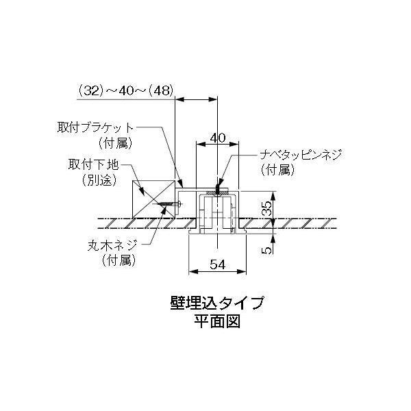 杉田エース 243-495 室内物干し 室内用 サンウイング 200 壁埋込タイプ|kanaonisky|04