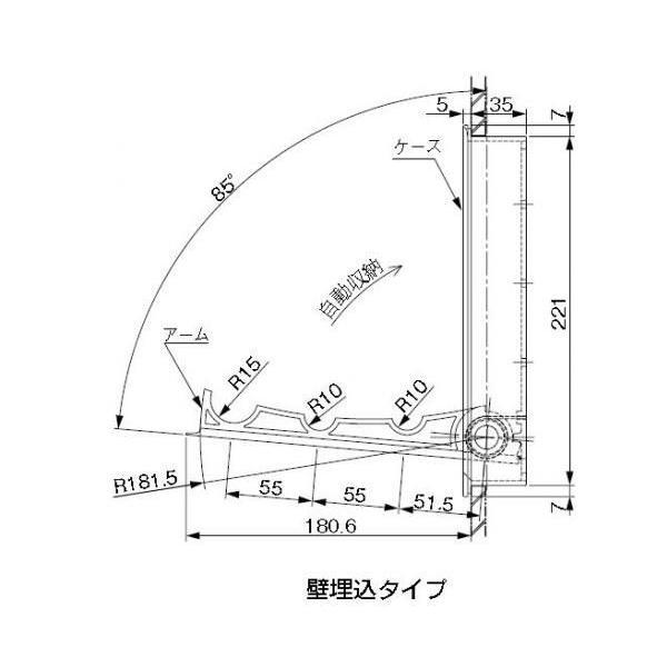 杉田エース 243-495 室内物干し 室内用 サンウイング 200 壁埋込タイプ|kanaonisky|05