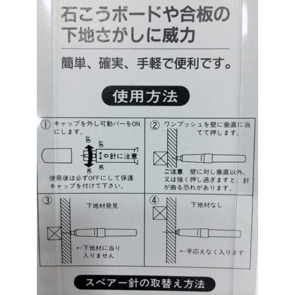 石膏ボード 下地探し ワンプッシュ one-push OP-23P|kanaonisky|02