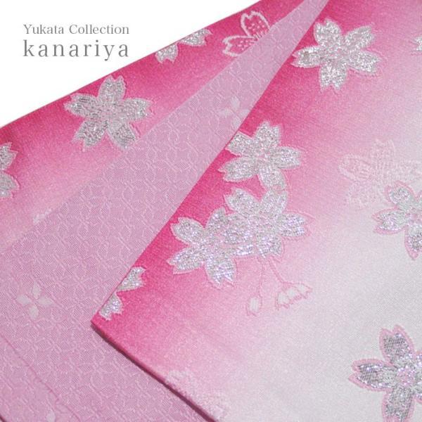 半幅帯 半巾 日本製 小袋帯 浴衣ゆかた帯 桜柄白ピンク銀ラメ レディース