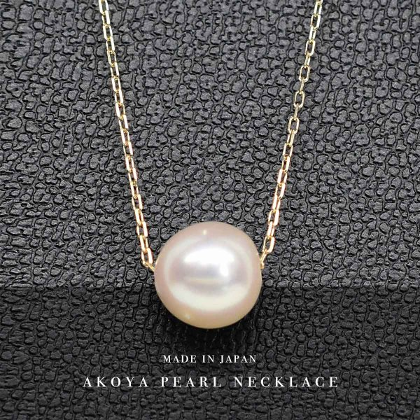 あこや真珠 ネックレス 日本製 パール ビジュー レディースジュエリー