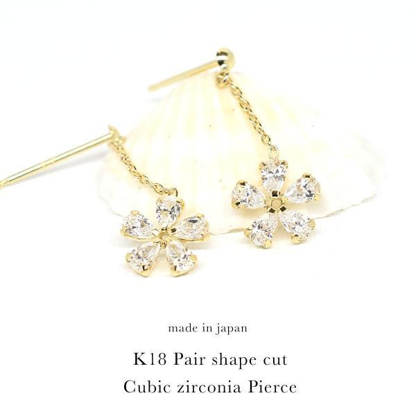 K18 揺れるピアス キュービック フラワー 花 レディースアクセサリー