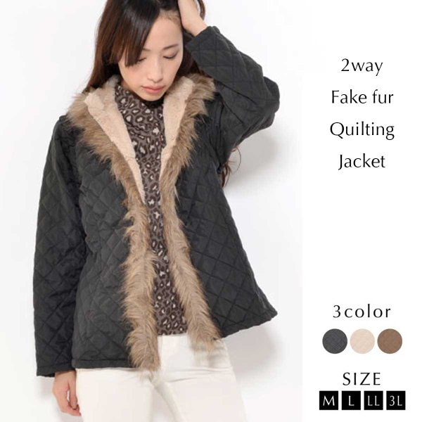 2wayキルティングジャケット ジャンパー レディース 秋冬 ファー襟 薄手 大きいサイズ