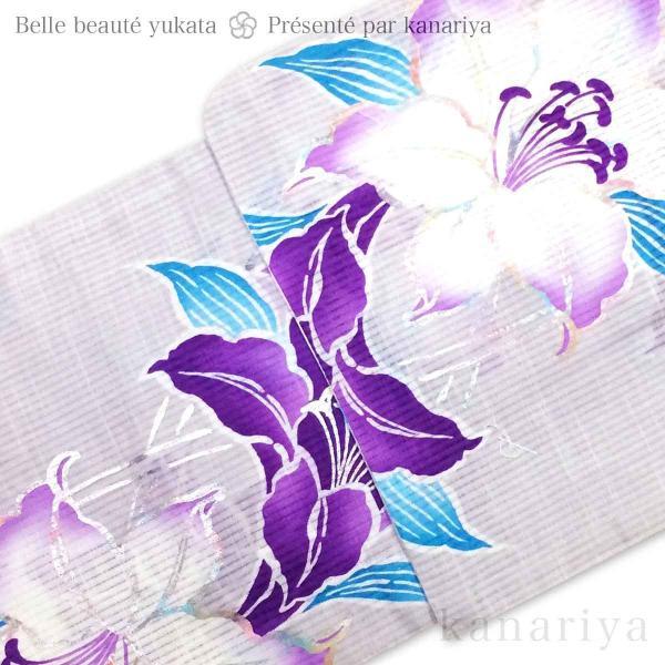 浴衣 ゆり 花柄 レトロ はんなり SMLL 紫 レディース