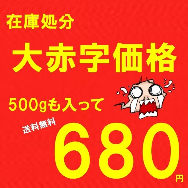 訳あり 素焼き くるみ 500g 無添加・無塩 送料無料|kanayamatomato|04