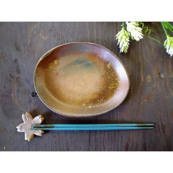 楕円皿 kanayamayaki