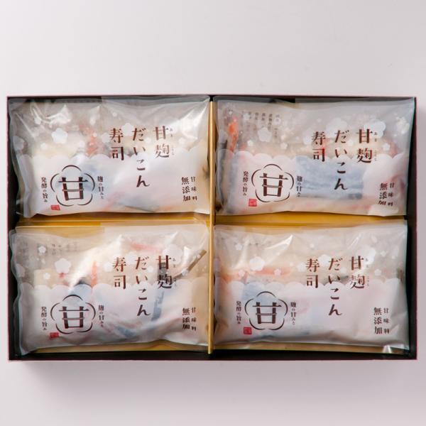 金沢網善の「甘麹だいこん寿司」4個セット【2018年度生産分】|kanazawa-amizen|03