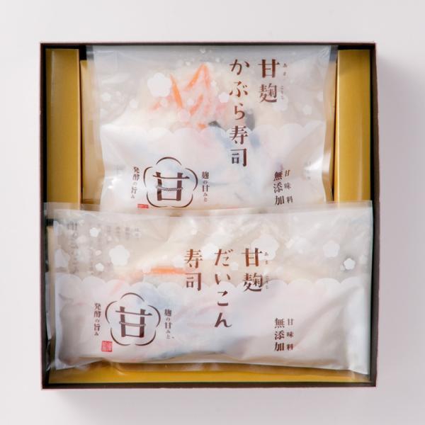 金沢網善 甘麹かぶら寿司+甘麹だいこん寿司詰合せ(各1個)【2018年度生産分】|kanazawa-amizen|04