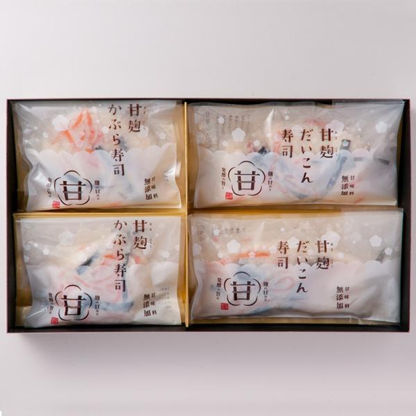 金沢網善 甘麹かぶら寿司+甘麹だいこん寿司詰合せ(各2個)【2019-2020年度生産分】|kanazawa-amizen|04
