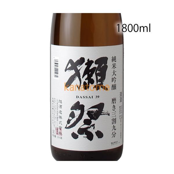 獺祭 日本酒 純米大吟醸 磨き三割九分 1800ml