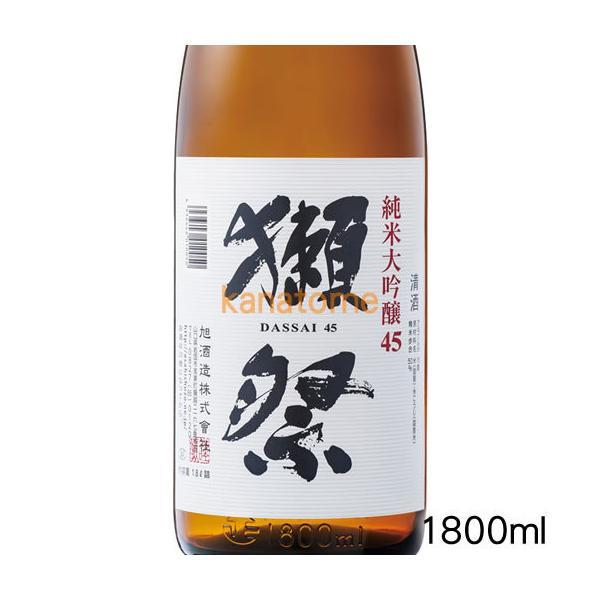 獺祭日本酒だっさい純米大吟醸451800ml