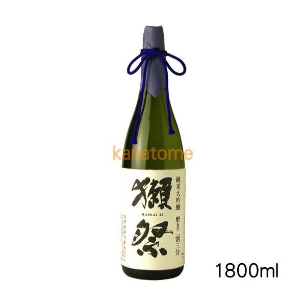 獺祭日本酒二割三分純米大吟醸1800ml(沖縄県・離島は除く)