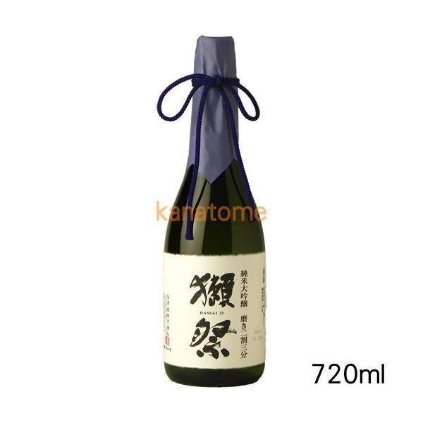 獺祭日本酒純米大吟醸磨き二割三分720ml