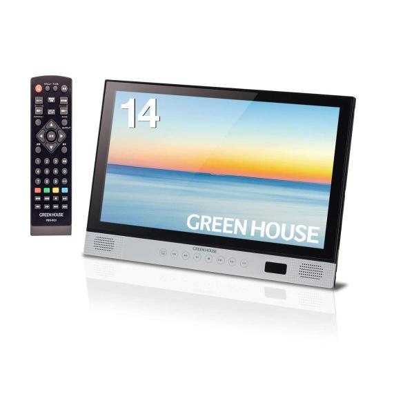 グリーンハウス 14型ワイド ポータブルブルーレイプレーヤー HDMI端子搭載 GH-PBD14A-BK|kanazawahakusan