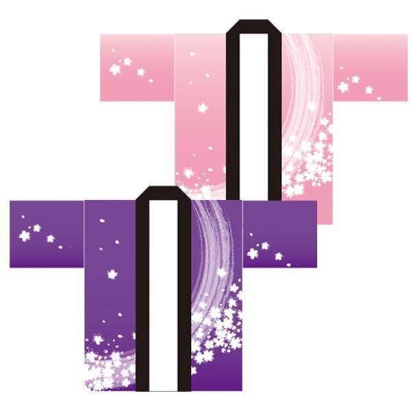 お祭りはっぴ(国産法被)桜吹雪 ピンク 紫 男女兼用 Fサイズ ポリエステル使用|kanbankobo|02