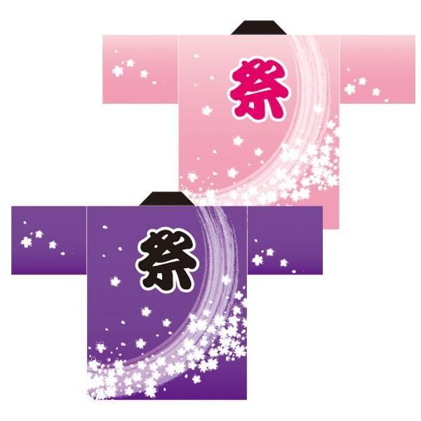 お祭りはっぴ(国産法被)桜吹雪 ピンク 紫 男女兼用 Fサイズ ポリエステル使用|kanbankobo|03