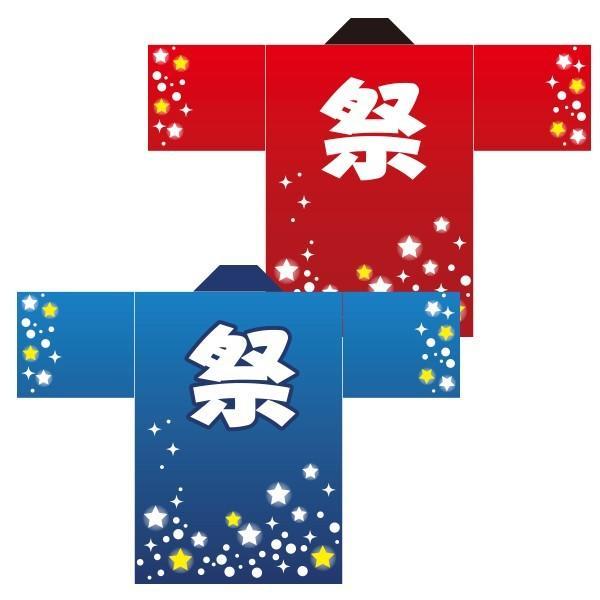 お祭りはっぴ(国産法被) 星 子供用サイズ ポリエステル使用|kanbankobo|03
