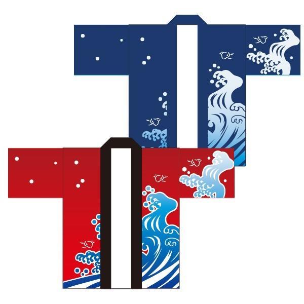 お祭りはっぴ(国産法被)波柄 赤 青 男女兼用 Fサイズ ポリエステル使用|kanbankobo|02