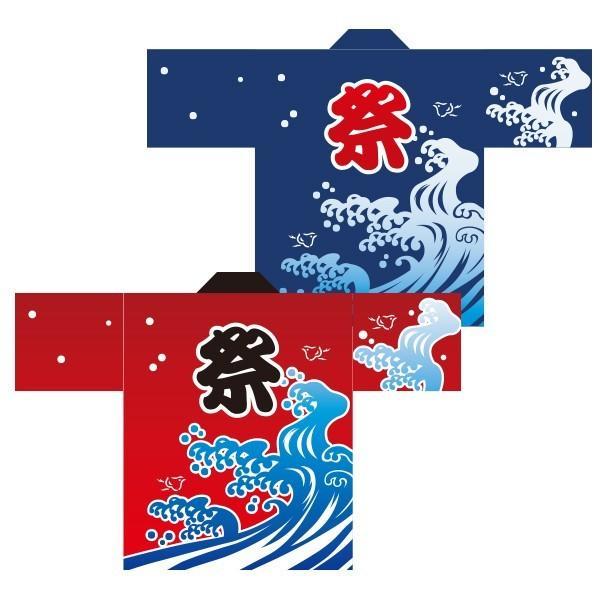 お祭りはっぴ(国産法被)波柄 赤 青 男女兼用 Fサイズ ポリエステル使用|kanbankobo|03