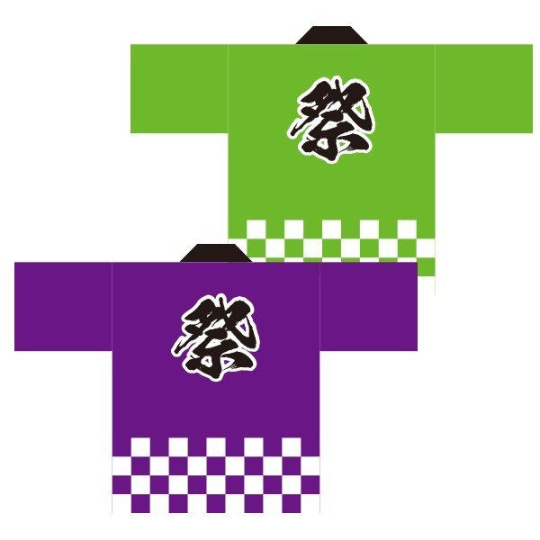 お祭りはっぴ(国産法被)市松 紫 緑 青 男女兼用 Fサイズ ポリエステル使用|kanbankobo|03