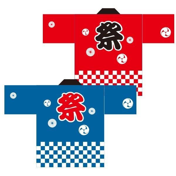 お祭りはっぴ(国産法被)市松 巴 毛卍 赤 青 男女兼用 Fサイズ ポリエステル使用|kanbankobo|03