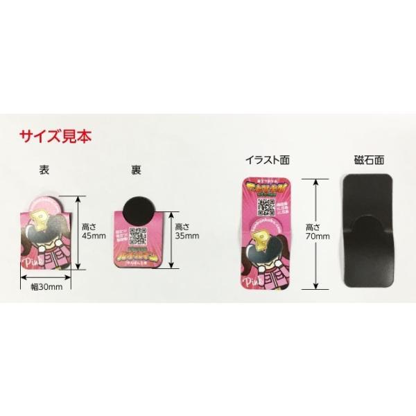 【メール便発送で送料無料】マグネットクリップ8種類セット|kanbankobo|09