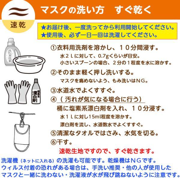 オリジナルみきゃん子供用マスク(愛媛県/日本製)洗える1枚入 水着素材 kanbankobo 12