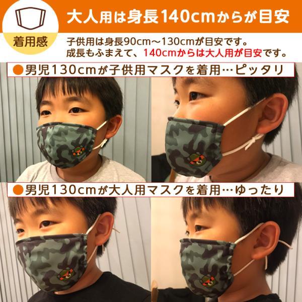 オリジナルみきゃん子供用マスク(愛媛県/日本製)洗える1枚入 水着素材 kanbankobo 05