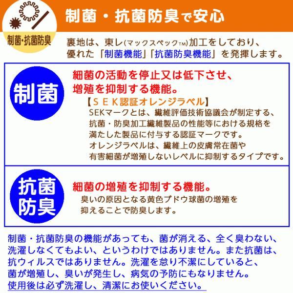 オリジナルみきゃん大人用マスク(愛媛県/日本製)洗える1枚入 水着素材|kanbankobo|11