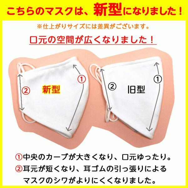 オリジナルみきゃん大人用マスク(愛媛県/日本製)洗える1枚入 水着素材|kanbankobo|04