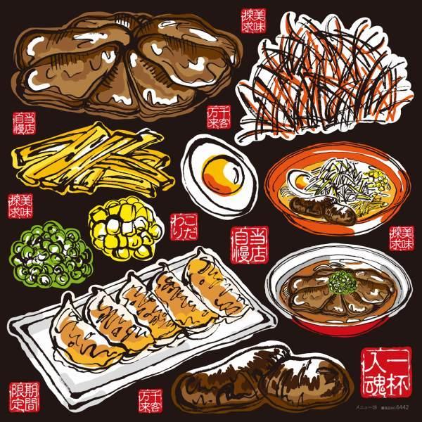 シール 筆イラスト風 餃子 ラーメン 装飾 デコレーション チョークアート 窓 黒板 看板 ステッカー最低購入数量3枚