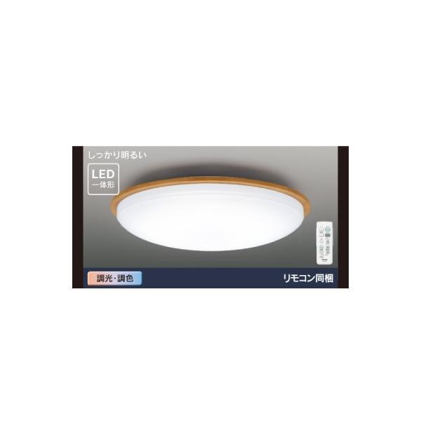 東芝ライテック LEDH84355-LC シーリングライト LED一体形 調光・調色 ベーシック〈リモコン同梱〉 ~10畳|kanbanzairyou