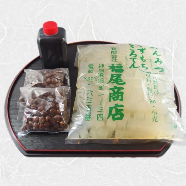 豆かん 6人前セット 伊豆・伊豆諸島産の天草のみで作る生寒天とこだわりのあんみつ材料|kanda-fukuoshouten|03