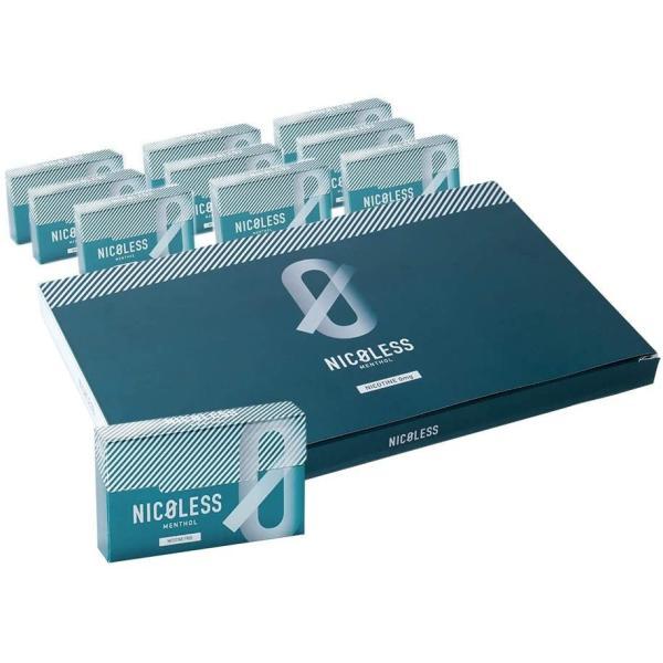 【即発送】NICOLESS(ニコレス)☆ メンソール 1カートン (10箱入り)☆
