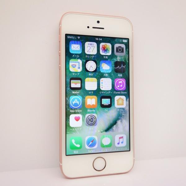 bc6b7d529f iPhone SE 64GB A1662 SIMフリー 格安SIM利用可 ピンク(ローズゴールド) Apple ...