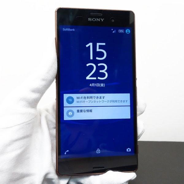 Xperia Z3 32GB カッパー SIMフリーの画像