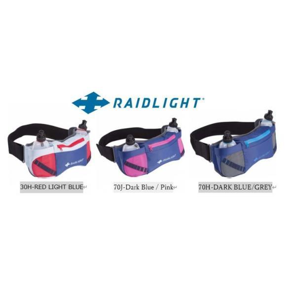 RaidLight Active 600 Belt