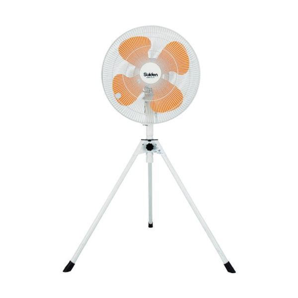 スイデン 工場扇(大型扇風機)スタンド型樹脂ハネ45cm単相100V