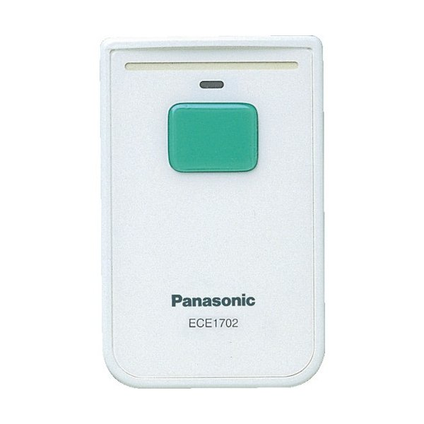 Panasonic 小電力型ワイヤレス カード発信器